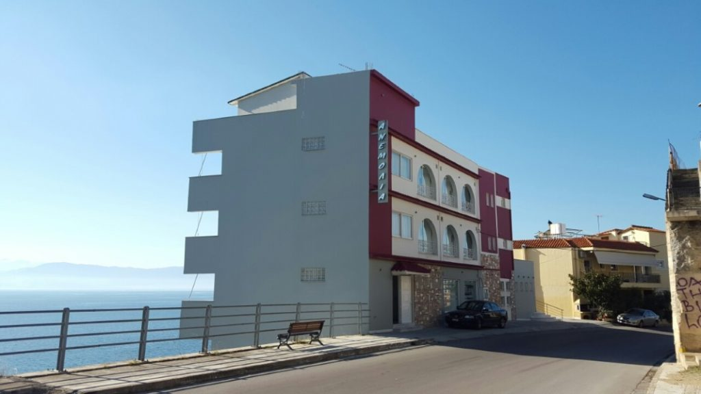 App/Hotel Anemolia
