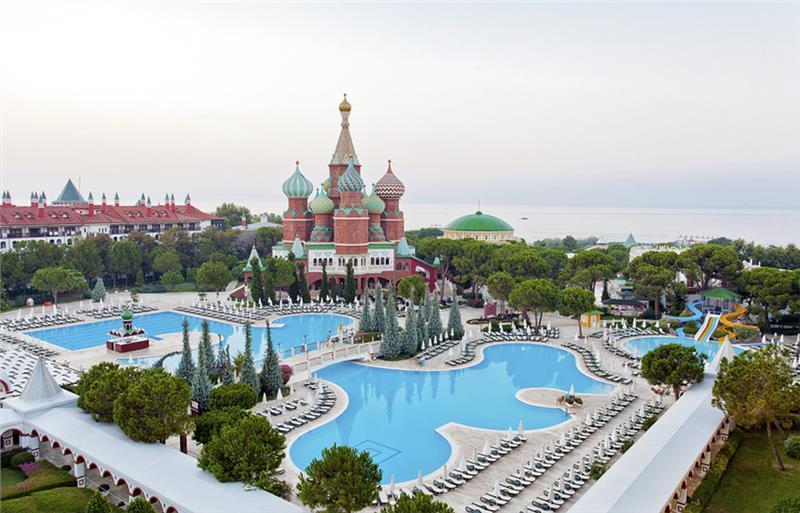 Hotel PGS Kremlin Palace