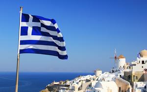Grčka online