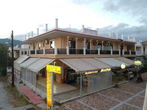 vila-apolon