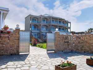 antigoni-beach-hotel-suites