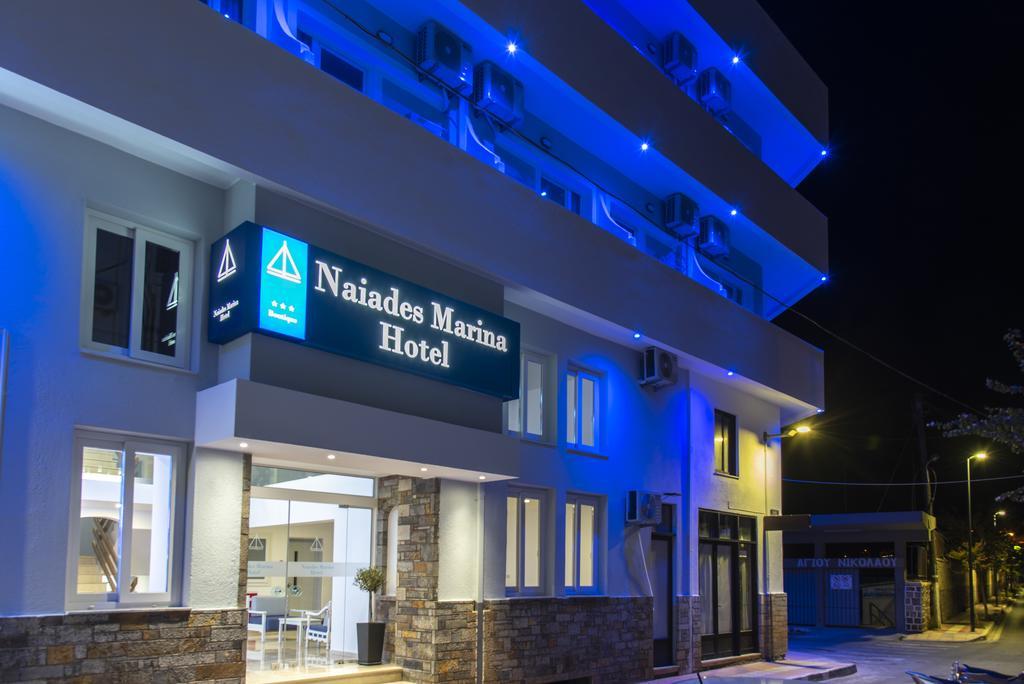 naiades-marina-boutique-hotel