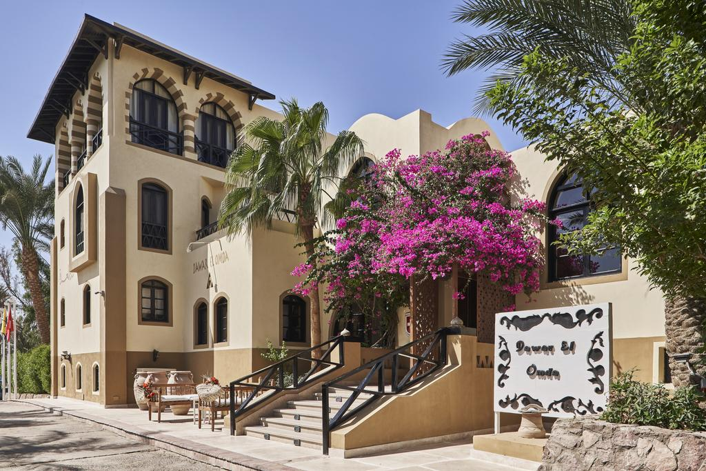 dawar-el-omda-hotel